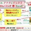 ウェブお葉書♪気のトレーニング本のハガキページ② 〜あなたにピッタリ本フローチャート〜