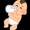 自分で哺乳瓶でミルクを飲みたいのに飲めない(生後8ヶ月)