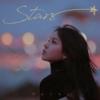 【歌詞和訳】チュンズもおすすめしている曲 Rothy の「Stars」が心に染みる良曲