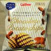 カルビー アーモンドが香ばしい大人のチョコレートポテトチップス