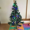 ツリー買うならAmazon限定のクリスマスツリーがおすすめ!