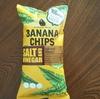 甘くないバナナ、プランテンで作るバナナチップスが美味しいんです