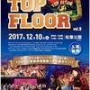 2017/12/3 トウカイズム!!!