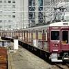 阪急、今日は何系?①371…20210118