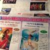 【気になるおもちゃニュース】宇宙戦隊キュウレンジャー放送開始!