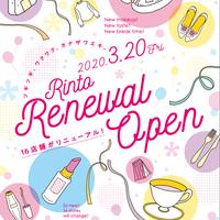 【金沢駅】駅構内の人気ショッピングモール 「Rinto」がリニューアルオープン!