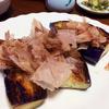 ★茄子ステーキ