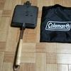 コールマンのホットサンドイッチクッカーでホットサンドを作ろう!