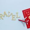 マイル初心者の友人に海外旅行の計画をコンサルしてみた④(BAで特典航空券手配編)