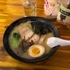 【ラオス】ビエンチャンでとんこつ醬油ラーメンを食べました