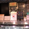 渋谷スクランブルスクエア『クレマモーレ ピュウ』ゴルゴンゾーラ香る濃厚ジェラートをテイクアウト。
