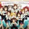 アイドルマスター シンデレラガールズ 第13話「It's about time to become Cinderella girls!」感想、第1話回収! 第1クール、最終話!!