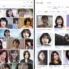 検索エンジン「Ecosia」を利用する