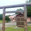 一部で有名な空知太神社