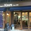 Boulangerie  KAWA   大阪市東天満