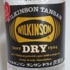 ウィルキンソンタンサンドライ辛口はあのフレーバー。飲みごたえありでおすすめです。