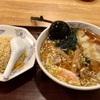 西区岡野の「八起 横浜店」でワンタンメン&半チャーハン