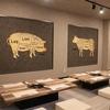 【オススメ5店】金沢市他・野々市・白山・内灘(石川)にある鍋が人気のお店