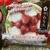 井村屋:やわもちアイス Fruits ストロベリー&チーズ