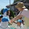2018年度採用/【東京都 東久留米市(東久留米駅)】 1クラス20名くらいなので子ども達ひとり一人と関わることができるアットホームな幼稚園での正規 幼稚園教諭の求人です