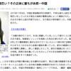 Φ国では女子高生乞食流行ってるの?『女子高生の物乞い?その正体に誰もがあ然―中国』。レコードチャイナ 2015年11月7日 11時32分 (2015年11月9日 08時40分 更新)。