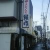 函館釣り旅行5