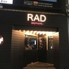 博多から訪れる札幌 RAD BROTHERS様 感想