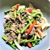 【酒の肴】~牛肉とニンニクの芽のオイスターソース炒め~食べたいものを食べたいようにパパっと作る晩酌のお供Rinken流レシピメモ~