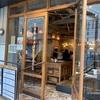 『EGG BABY CAFE』こだわり卵で作った名物プリンが旨い - 東京 / 御徒町
