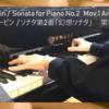 スクリャービン「幻想ソナタ」を弾いてみました♪