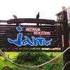 【ステーキハウスjam】沖縄・恩納村にある鉄板料理屋「ジャム」に行ってきたので、愛知・岡崎にある店舗と比較してみた!