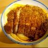 渋谷「瑞兆」のかつ丼