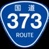 No.144 国道373号