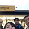 【下坂食肉店(いわき)】のジャンボメニューは特大ジャンボメンチ #いわき大食い自腹ツアー