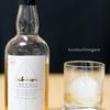 イチローズモルト&グレーン ワールド ブレンデッド ウイスキー