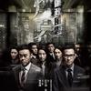 香港映画「廉政風雲煙幕」を台北で観る
