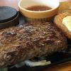 久しぶりにCOCO'S(ココス)に行って「ビーフハンバーグステーキ&帆立クリームコロッケ」を食べたら感動した。