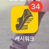 【韓国留学】韓国の番号さえあれば出来る財テク?歩くだけでコーヒー無料??