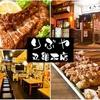 【オススメ5店】丸亀・坂出・宇多津・善通寺・多度津(香川)にあるお酒が人気のお店