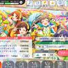 【ミリシタ】イベント「ピコピコIIKO! インベーダー」雑記