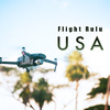 【FAA】ハワイ(アメリカ)でドローンを飛ばすための手続きと申請方法まとめ