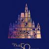 Disney Fab 50 今回はシンデレラを助けるネズミ2匹組