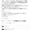 「=Love」(愛称:イコラブ)という対照ができて特徴が分かりやすくなったAKB48グループ