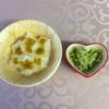 お野菜からの離乳食  [79日目  緑黄色野菜のお粥]