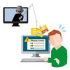 ネットショッピングの注意点|メールアドレスが流出していませんか?