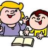 Kindergartenの成績表