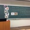 英語科教育法1b