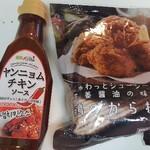 おうちで、ソウルのチキン料理、ヤンニョムチキンを激安で味わう方法!!!