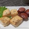 【独身女性の雑料理】酒好き必見!水切り豆腐を燻製にしたら、簡単に幸せが訪れた話