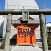 原市場稲荷神社(立川市/柴崎町)への参拝と御朱印